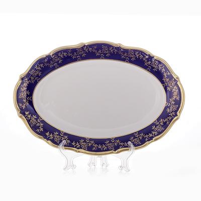 """Блюдо овальное 33 см """"Борокко Кобальт 202"""" Bavarian Porcelain (Бавария)"""