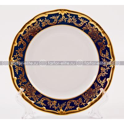 "Набор тарелок 19 см 6 шт ""Ювел синий "" Weimar Porzellan (Веймар)"