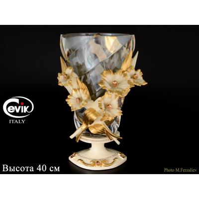 "Цветочница (ваза для цветов) 40 см  ""Cevik Group Gold"" Кремовые цветы Амбр"