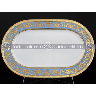 """Блюдо овальное 36 см """"Imperial Blue Gold""""  Falken Porsellan"""