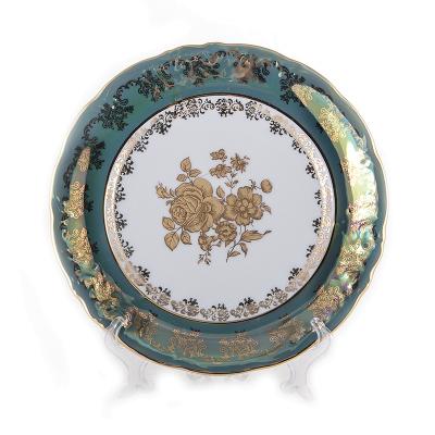 """Набор тарелок  24 см  6 шт """"Роза Зеленая"""" Carlsbad (Карлсбад)"""