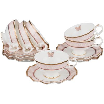 """Набор чайных пар 200 мл 6 шт в подарочной коробке """"Бабочки Розовые"""" Lefard (Лефард)"""