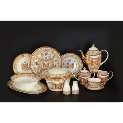 "Чайно - столовый сервиз на 6 перс. 42 пред. ""Бабочки"" Royal Classics (Роял Классик)"