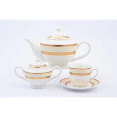 """Чайный сервиз на 6 перс. 14 пред. """"Маджестик Крем"""" Royal Classics (Роял Классик)"""
