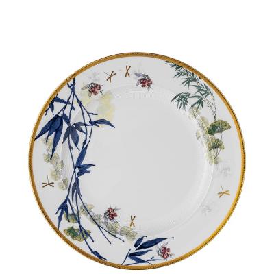 Тарелка 27 см 1 шт Турандот Белый Rosenthal (Розенталь)