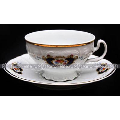 """Набор для чая (низкие) на ножке 155 мл на 6 перс. 12 пред. """"Бернадот Синий глаз"""""""