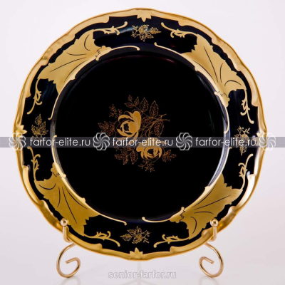 "Набор тарелок 22 см 6 шт ""Кленовый лист синий"" Wemar Porzellan (Веймар)"