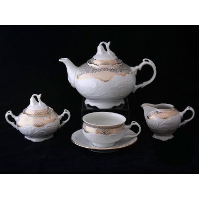 "Чайный сервиз на 6 перс. 15 пред.  ""Тулип"" Тхун (Thun)"