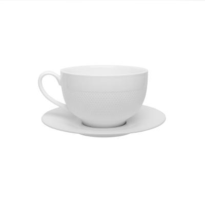 """Чайная пара 230 мл 2 пр. """"Royal Sutton"""" TUDOR (Тудор)"""