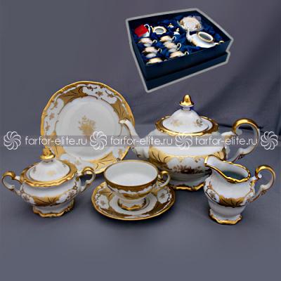 """Чайный сервиз на 6 перс. 21 пред. подарочный """"Кленовый лист белый"""" Weimar Porzellan (Веймар)"""